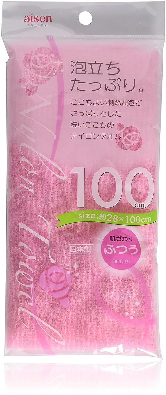 シャンプー真剣に文字アイセン BHN01 ナイロンタオル100cmふつう ピンク