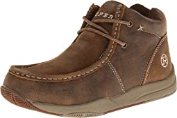 Siped Outsole Performance Ankle Boot