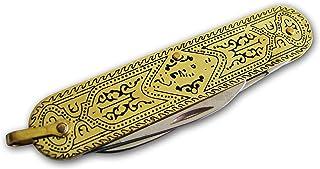 Glittering Bazaar Mini Smallest Knife Pocket Folding - Folder Micro Key Ring, Brass Metal Handle Stainless Steel, Multi Pu...
