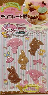 Sanrio My Melody Chocolate Candy Cookie Decoration Making Mold 8 Type Handmade Kit Kitchen (Pause)