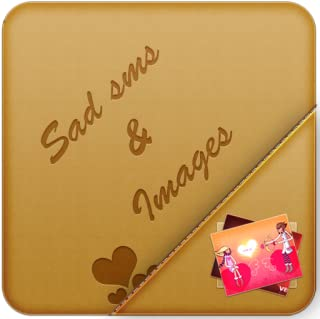 free sad sms