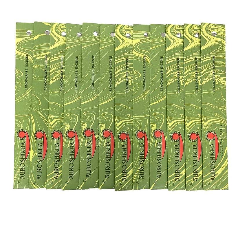 ブロンズあいにく穏やかなAUROSHIKHA オウロシカ(LEMONGRASSレモングラス12個セット) マーブルパッケージスティック 送料無料
