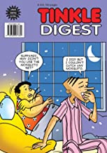 Tinkle Digest No. 333