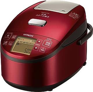 日立 炊飯器 5.5合 圧力スチームIH式 日本製 3段階炊き分け機能搭載 高伝熱 打込鉄・釜 おいしい少量炊き 蒸気カット RZ-AV100M R