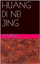 HUANG DI NEI JING: 黄帝内经 素问 (Chinese Edition)