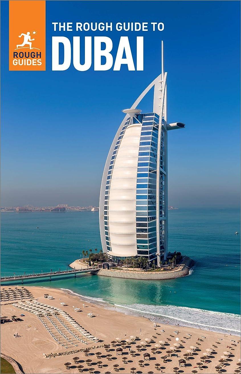 計り知れないエジプト絶妙The Rough Guide to Dubai (Travel Guide eBook) (Rough Guides) (English Edition)