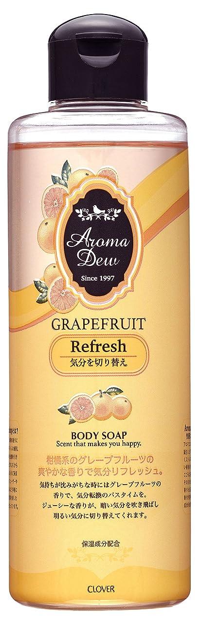 列車待つ北米アロマデュウ ボディソープ グレープフルーツの香り 250ml
