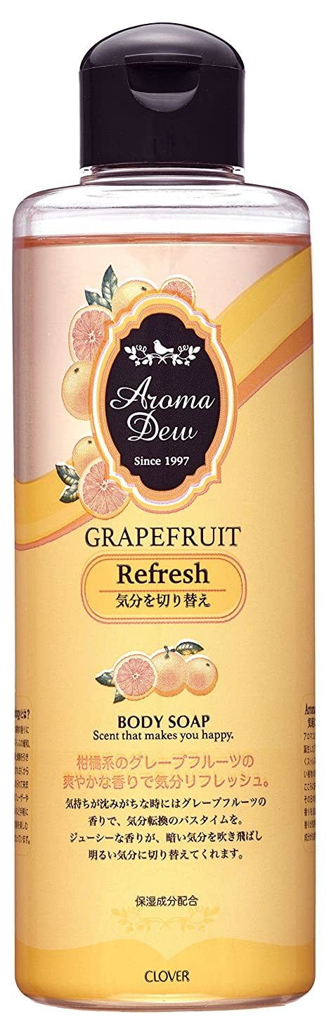 自分もメキシコアロマデュウ ボディソープ グレープフルーツの香り 250ml