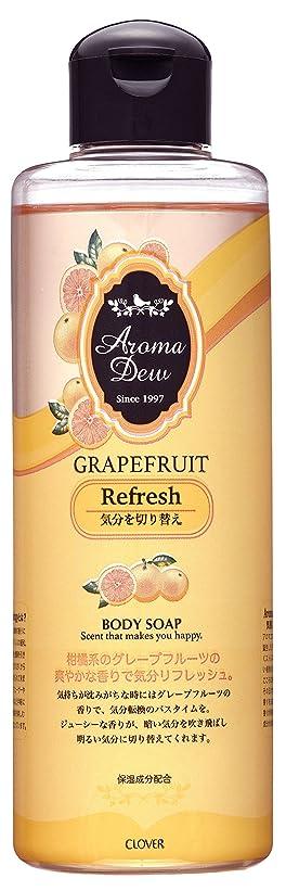 闘争通知するピットアロマデュウ ボディソープ グレープフルーツの香り 250ml