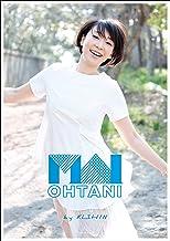 表紙: 大谷麻衣写真集『MAI OHTANI by KISHIN』   篠山紀信