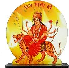 SK Craft Copper Idol Durga MATA Statue Showpiece Sculpture Murti, Religious Pooja Item for Mandir/Temple/Home, 10x7x1 cm