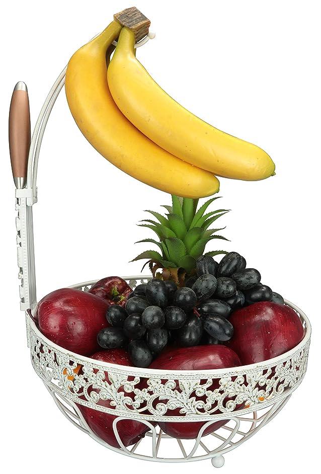 RosyLine Fruit basket, household fruit bowl, decorative display rack, multi purpose storage basket, home decoration (White Brushed Bronze)