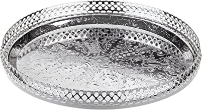 QUEEN ANNE Silver Plated Round Gallery Tray