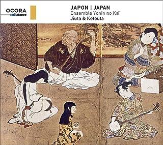 Japon - Ensemble Yonin No Kaï