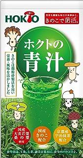 ホクトの青汁 2.5g×21包入