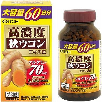井藤漢方製薬 高濃度秋ウコンエキス粒 約60日分 251mgX300粒