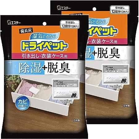 【まとめ買い】備長炭ドライペット 除湿剤 引き出し・衣装ケース用 (25g ×12シート)×2個