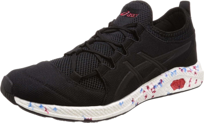 ASICS Men's Hypergel-sai Running shoes