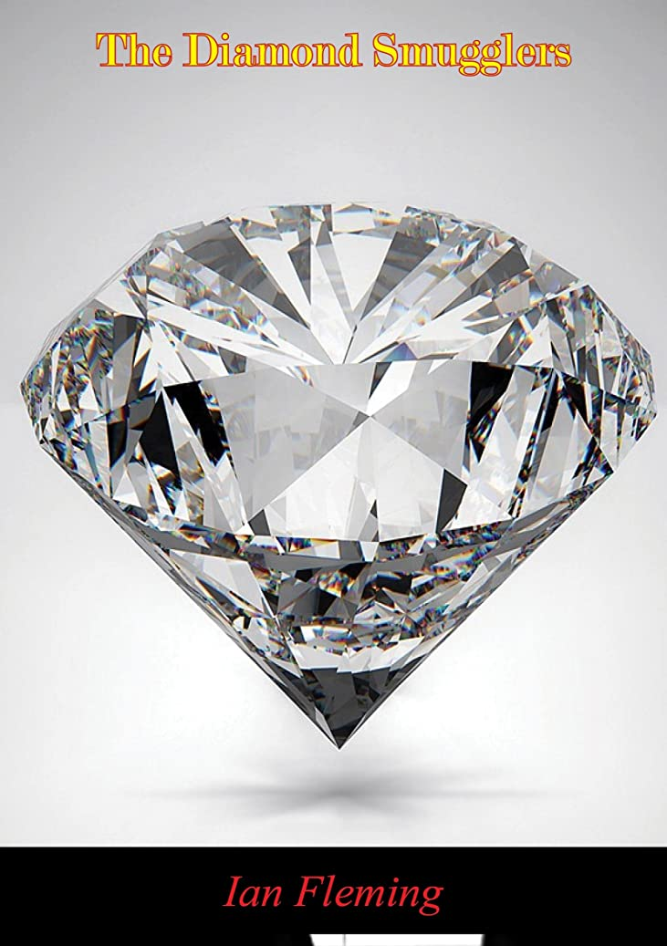 北極圏不完全漂流The Diamond Smugglers (English Edition)