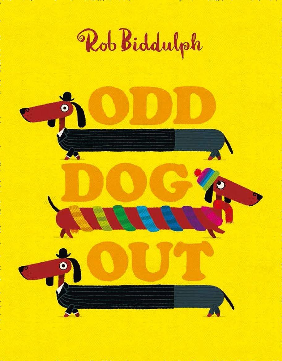 なのでスローフィードオンOdd Dog Out (English Edition)