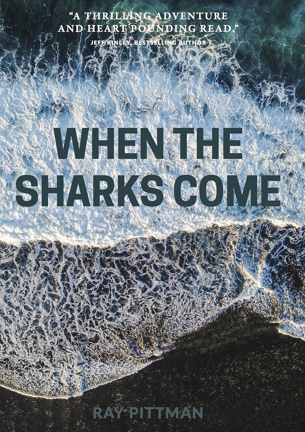 経験マトリックスセブンWhen the Sharks Come (English Edition)