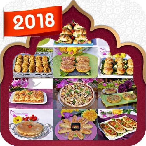 شهوات رمضان سهلة بدون أنترنيت