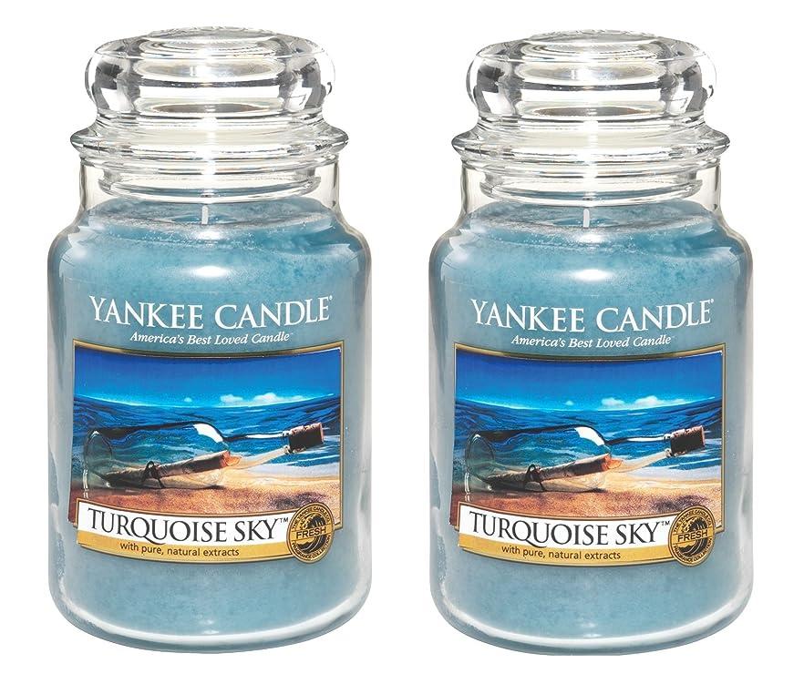 疑い挨拶する薬を飲むYankee CandleターコイズSky 22oz Jar Candle、Large 2パック