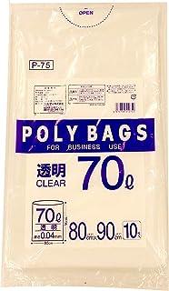 オルディ ポリバッグビジネス 透明 70L 80×90cm 厚さ 0.04mm 丈夫で使いやすい ポリ袋 P-75 10枚入