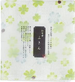 プレーリー 布巾 奈良県産蚊帳生地 和布華ふきん 四葉のクローバー 30×40cm TYF-835