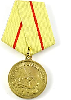 ww2 USSR Soviet Union Collection Award Medal for The Defence of Stalingrad Copy
