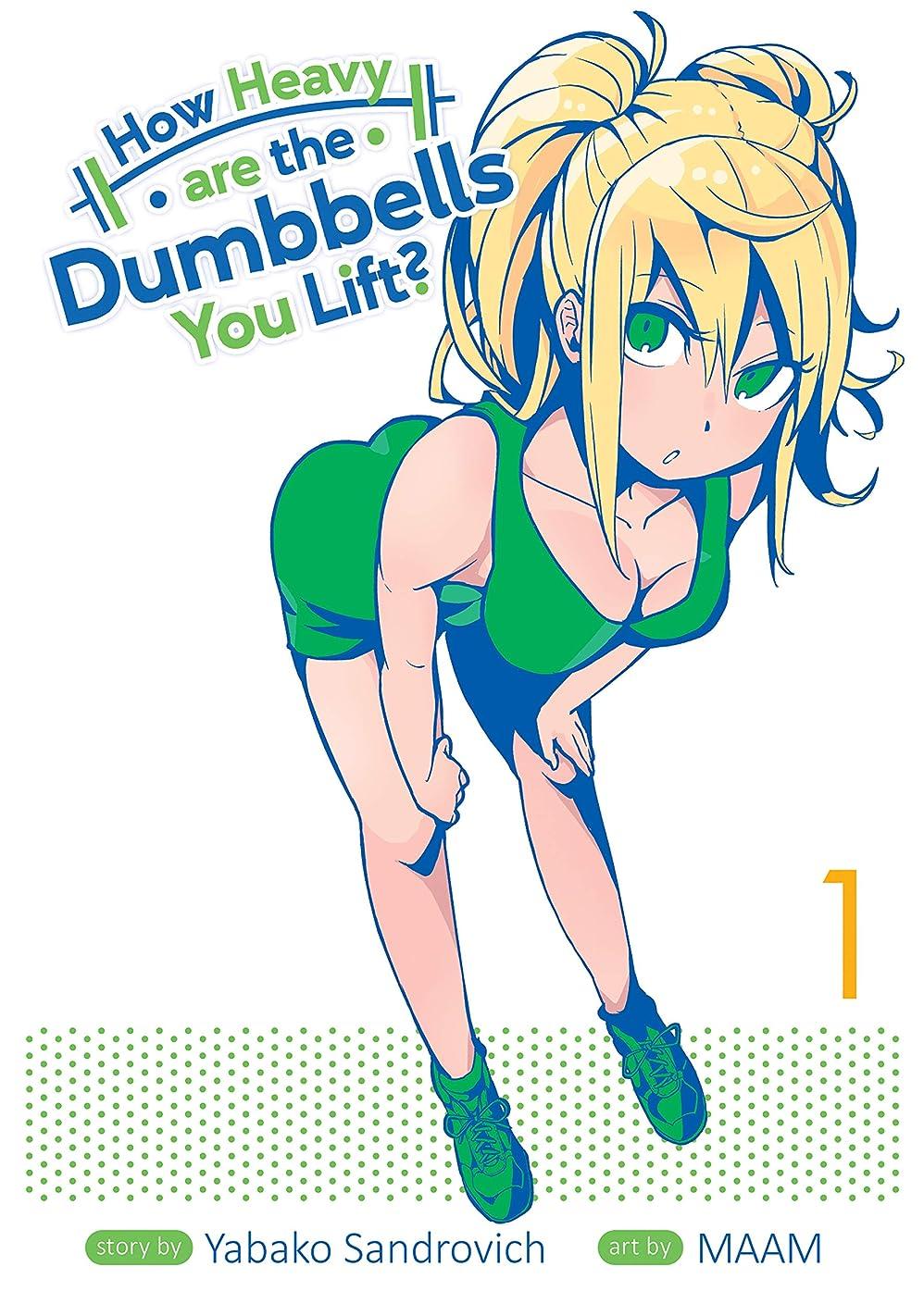 地下鉄復活れんがHow Heavy Are the Dumbbells You Lift? Vol. 1 (English Edition)