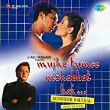 Best hai mere humsafar mp3 Reviews