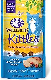Wellness Kittles Grain-Free Chicken & Cranberries Recipe Crunchy Cat Treats, 2 Ounce Bag
