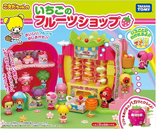envio rapido a ti Koedachan Koedachan's Koedachan's Koedachan's Strawberry Fruit Shop [Toy] (japan import)  Entrega directa y rápida de fábrica