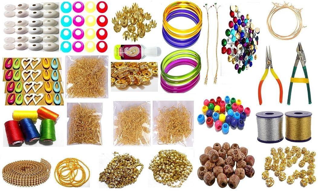 GOELX AM Silk Thread Jewellery Making, 50 Pair Jhumka Earring Base With Bali Ring, Jewellery Making Materials, All Items Set With Silk Thread, Zari Thread, Stone Ball & Tools (26 Items)
