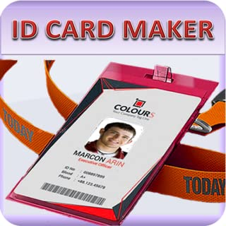 ID Card Maker - Student Card