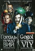 Best gogol russian movie Reviews