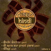 Classic Hindi Soundtracks : Dhobi Doctor (1954), Dil Apna Aur Preet Parai (1960), Dillagi (1949), Volume 31