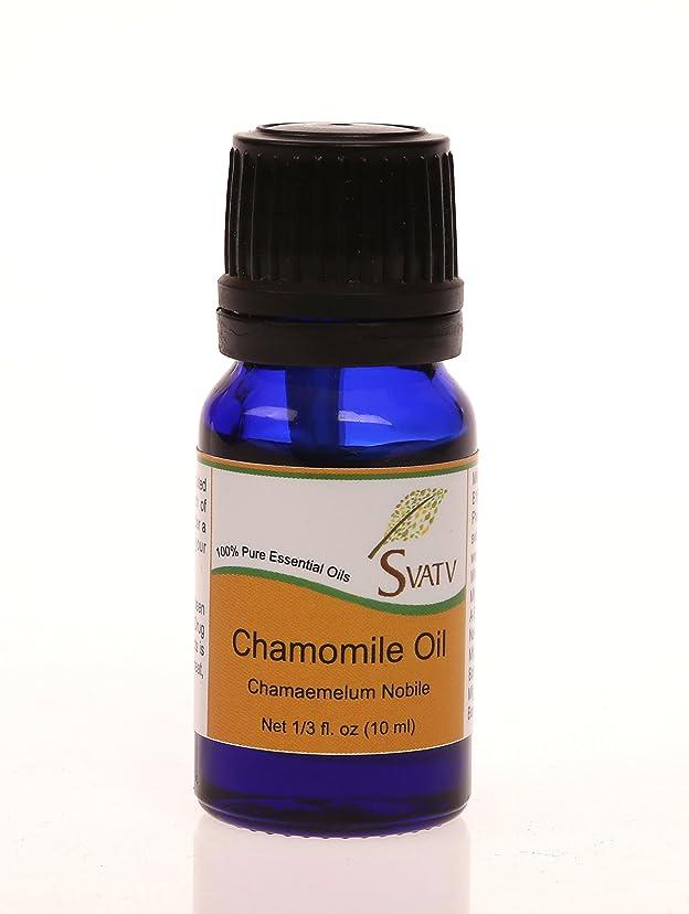 できれば雄弁家湿ったSVATVカモミール(Chamaemelum nobile)エッセンシャルオイル10mL(1/3オンス)100%純粋で無希釈、治療グレード