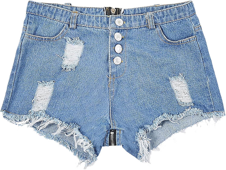 Women's Casual Fashion High Waist Mini Pants Sexy Hole Denim Shorts