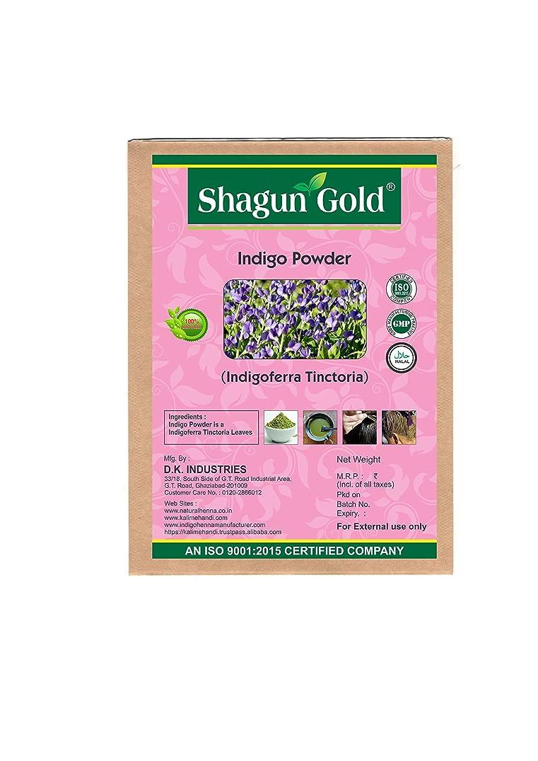 レルム徹底的にインレイShagun Gold A 100% Natural ( Indigofera Tinctoria ) Natural Indigo Powder For Hair Certified By Gmp / Halal / ISO-9001-2015 No Ammonia, No PPD, Chemical Free 7 Oz / ( 1 / 2 lb ) / 200g