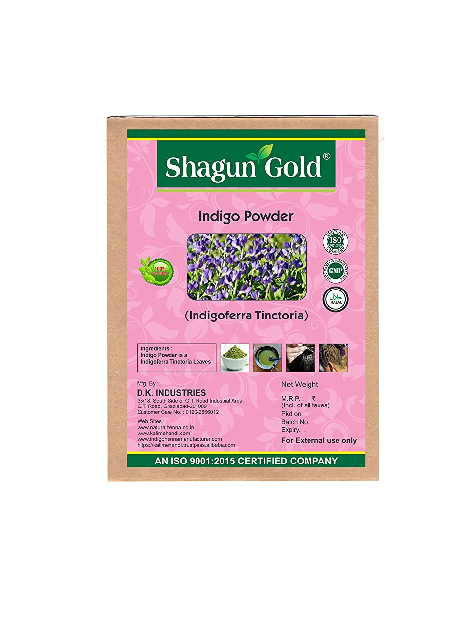 タックルバンカー里親Shagun Gold A 100% Natural ( Indigofera Tinctoria ) Natural Indigo Powder For Hair Certified By Gmp / Halal / ISO-9001-2015 No Ammonia, No PPD, Chemical Free 7 Oz / ( 1 / 2 lb ) / 200g