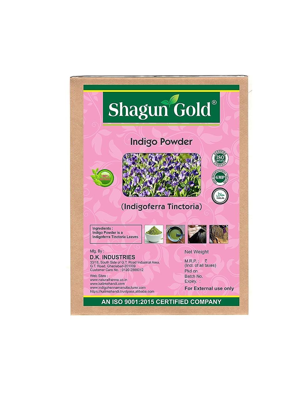 遠近法ブリーク残りShagun Gold A 100% Natural ( Indigofera Tinctoria ) Natural Indigo Powder For Hair Certified By Gmp / Halal / ISO-9001-2015 No Ammonia, No PPD, Chemical Free 176 Oz / ( 11 lb ) / 5Kg