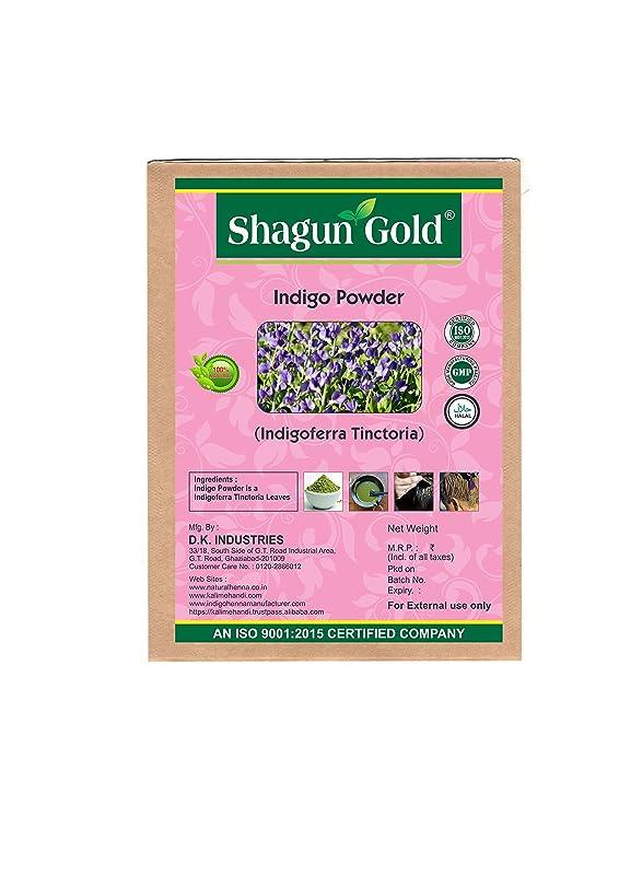 邪悪な蒸同種のShagun Gold A 100% Natural ( Indigofera Tinctoria ) Natural Indigo Powder For Hair Certified By Gmp / Halal / ISO-9001-2015 No Ammonia, No PPD, Chemical Free 7 Oz / ( 1 / 2 lb ) / 200g