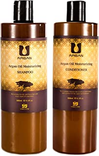 Argan Oil Shampoo and Conditioner Set - (2 x 16 Fl Oz / 500ml) - Volumizing & Moisturizing - Gentle on Curly & Color Treated Hair - ARGAN OIL SHAMPOO IS THE ANSWER TO THE GLOSSIEST STRANDS OF YOUR LIF