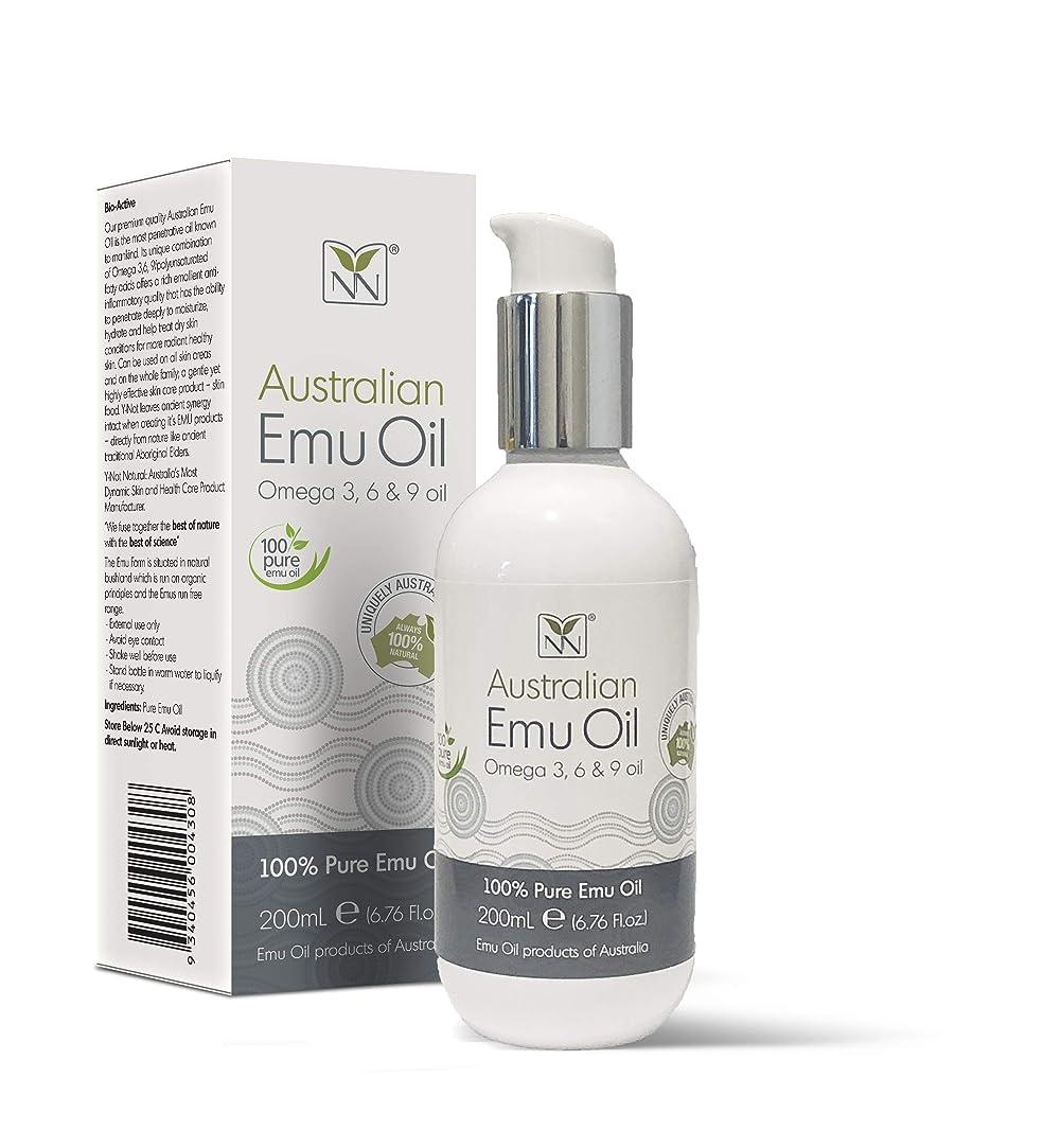 警告する刈る少年Y Not Natural エミューオイル EMU OIL 無添加100% 保湿性 浸透性 抜群 プレミアム品質 エミュー油 (200 ml)