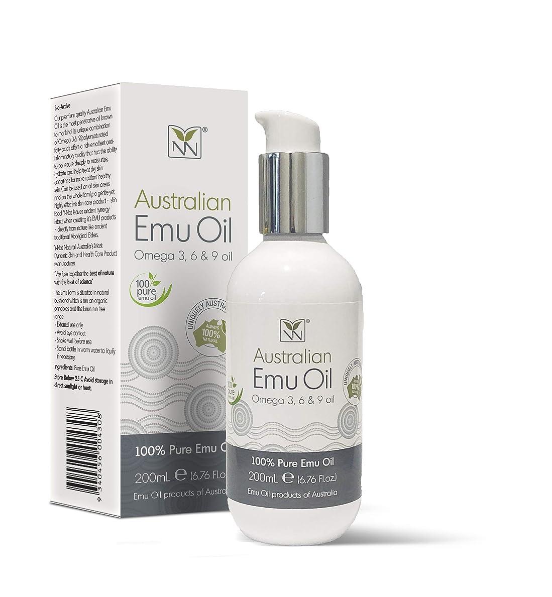 一人でマダム背景Y Not Natural エミューオイル EMU OIL 無添加100% 保湿性 浸透性 抜群 プレミアム品質 エミュー油 (200 ml)