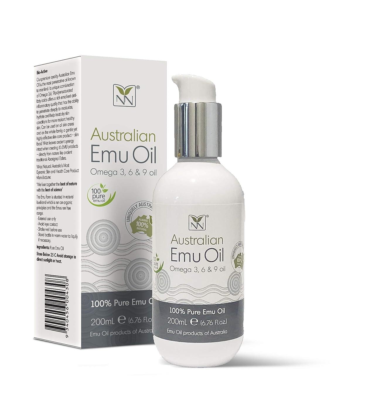 米ドル履歴書一目Y Not Natural エミューオイル EMU OIL 無添加100% 保湿性 浸透性 抜群 プレミアム品質 エミュー油 (200 ml)