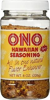Spicy Ono Hawaiian Seasoning