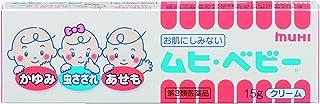 【第3類医薬品】ムヒ・ベビーb 15g